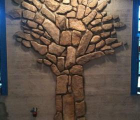 Interior Tree Wall