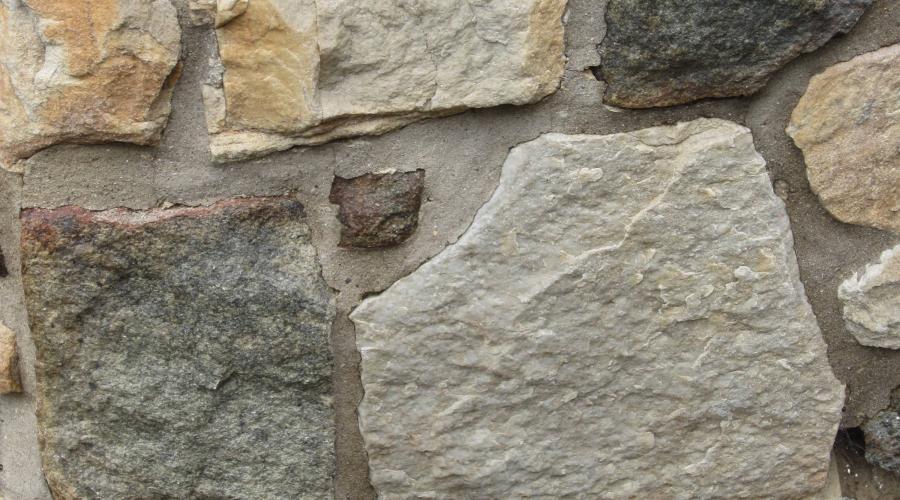 Custom Stonework - Wall (after)