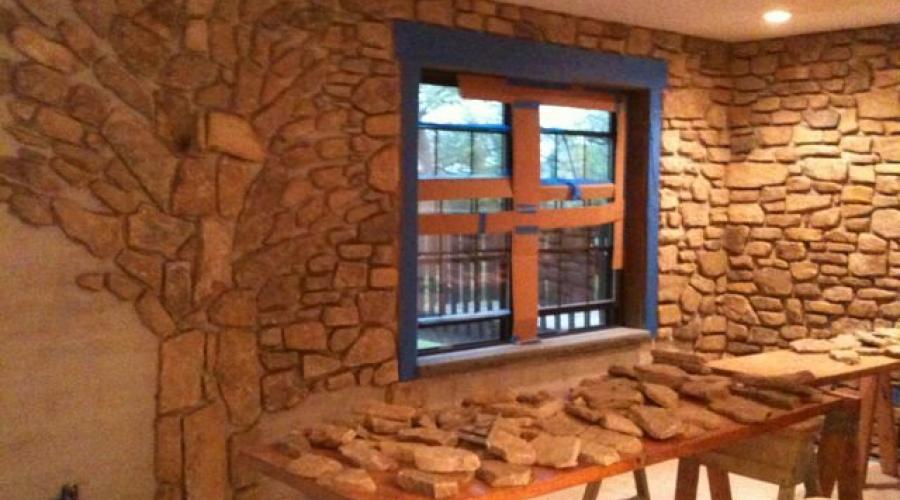 Interior Tree Wall